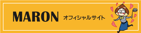 フードスタイリスト マロンホームページリンクボタン